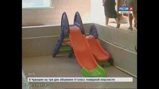 Алексей Ладыков оценил ремонт в столичных школах и детсадах