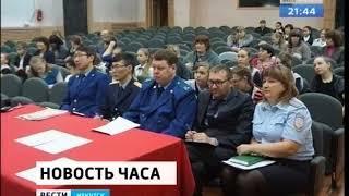 Самый богатый прокурор Иркутской области живёт в Усть Уде