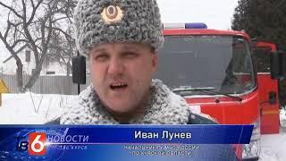 Новости ТВ 6 Курск 05 03 2018