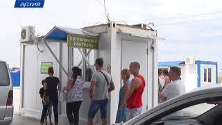 Скрывавшего от наказания украинца поймали на крымской границе