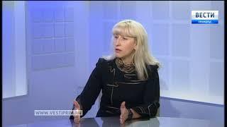 «Вести: Приморье. Интервью»: с Еленой Пархоменко