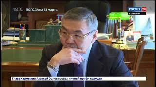 Алексей Орлов провел личный прием граждан