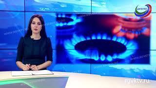 В Дагестане 3 человека отравились угарным газом