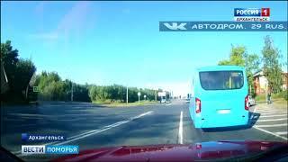 В Архангельске водитель легковушки сбил школьника на пешеходном переходе