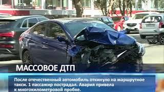 """""""Калина"""" спровоцировала массовое ДТП в Самаре, есть пострадавший"""