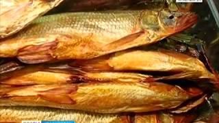 В Красноярск привезли рыбу лососевых пород