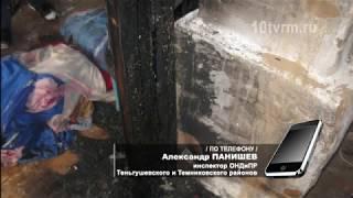 Теньгушевские пожарные спасли женщину