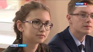 """""""Вести. Брянск"""" (эфир 01.02.2018 в 20:45)"""