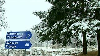 Первый снег на Балканах
