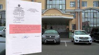 Чем объясняет  Минлесхоз Мордовии низкую позицию республики в рейтинге общероссийской общественной о