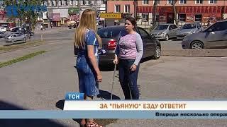 В Перми пьяного водителя осудили за ДТП с пострадавшими