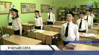 Семь школ республики лучшие