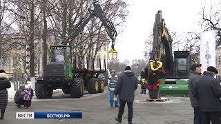 «Российский лес» в Вологде: выставка спецтехники, шахматный турнир на форвардерах, деловая программа