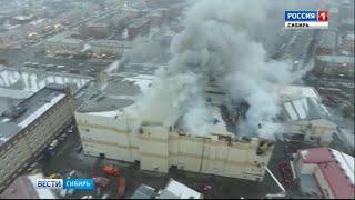Командир пожарного звена, тушивший пожар в ТЦ «Зимняя вишня», стал фигурантом уголовного дела