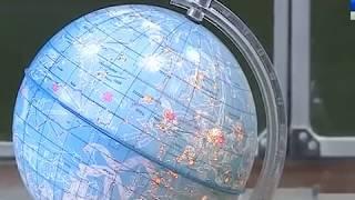 Изучать астрономию будут 11-классники в школах ЕАО с 1 сентября(РИА Биробиджан)