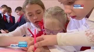 Клинцовские школьники помогают особенным детям