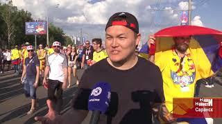 """Впечатления болельщиков после матча """"Колумбия - Япония"""" в Саранске"""