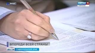 Электронные Госуслуги популярны у ставропольцев