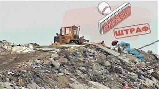 Югорских предпринимателей будут штрафовать за мусор