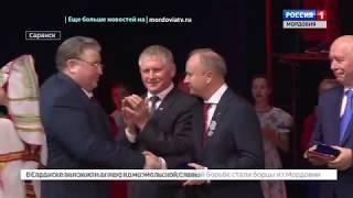Комсомольцы Мордовии отметили вековой юбилей организации