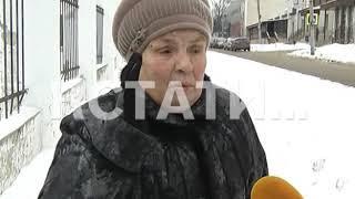 Принуждение к работе рублем - АТИ штрафует подрядчиков за гололед