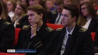 В Санкт-Петербурге прошел юбилейный фестиваль «ФосАгро-классов»