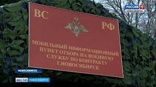 Военные устроили выставку боевой техники в Новосибирске
