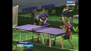 Чебоксары  готовятся к первенству Приволжского федерального округа по настольному теннису среди  юны