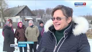 """""""Вести. Брянск"""" (эфир 22.11.2018 в 20:45)"""