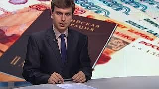 150 тысяч рублей за российский паспорт