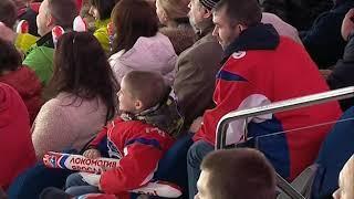 Заключительный матч в Чемпионате КХЛ: «Локомотив» примет московский ЦСКА