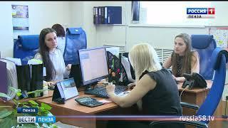 Более 200 пензенских компаний перешли на виртуальную связь