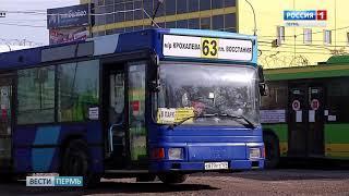 Сферу пассажирских перевозок в Перми ждет реформа