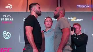 Завтра в Москве состоится первый в истории России турнир лиги UFC