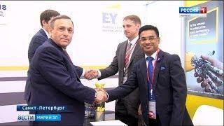 На ПМЭФ-2018 Александр Евстифеев провел переговоры о привлечении инвестиций в Марий Эл