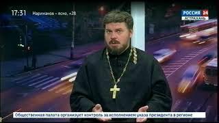 """""""Церковь и Мир"""" Эфир от 19.06.17"""
