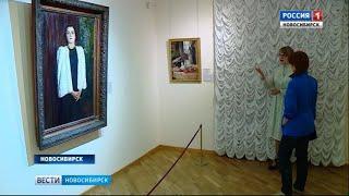 В Новосибирской художественной галерее усилили меры безопасности