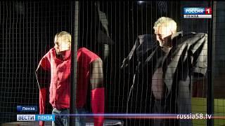 В Пензенском драмтеатре поставили психологическую драму о тяжелой трагедии