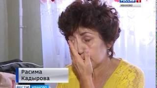 Жительницу Иванова выселили на улицу за то, что она не смогла выплатить кредит
