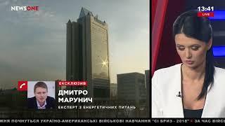 """Марунич: Украину и """"Нафтогаз"""" ждет очередное противостояние с """"Газпромом"""" в суде 01.07.18"""