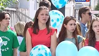Новости культуры ВЯТКА (20.08.2018)(ГТРК Вятка)