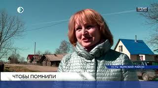 100-летие со дня рождения Александра Одинцова