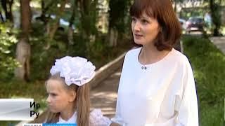 Специалисты Красноярскстата подсчитали, сколько стоит собрать ребенка в школу