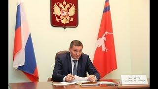 Губернатор Андрей Бочаров принял участие в заседании Совета при полпреде Президента в ЮФО