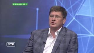 Агломерация Екатеринбурга и Берёзовского