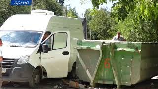 В Симферополе штрафуют за незаконную утилизацию строительного мусора