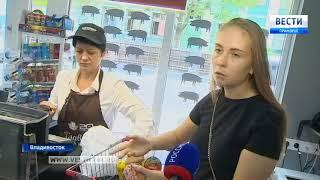Компания «Ратимир» расширяет свою сеть магазинов во Владивостоке