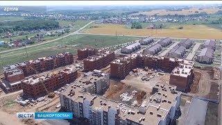 В Башкирии станет на один проблемный строительный объект меньше