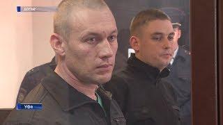 В Уфе грабителям, похитившим медали у ветерана, вынесли приговор