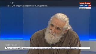 Интервью. Владимир Чуков